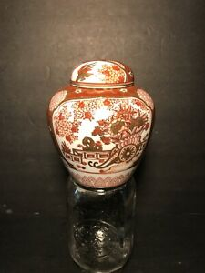 Vintage-Gold-Imari-Handpainted-Ginger-Jar-Japan-Red-Gold-Great-Condition