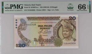 RM20-5th-Series-PMG66