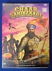 Details about CHAAR SAHIBZAADE - PUNJABI DVD (Punjabi Film / Punjabi Movie  / Indian Cinema)