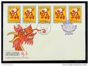 image is loading macau 1988 dragon chinese new year fdc 2 - Chinese New Year 1988