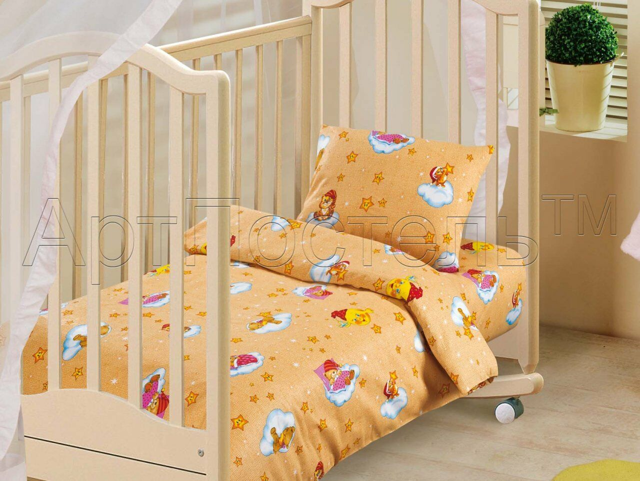100% cotton kids toddlers bedding set 3 pcs