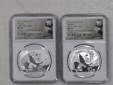 2016 China S ER 10Y Silver Panda Coin Set NGC MS70 Shanghai Shenzhen Mint