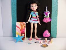 Bratz Sweet Dreamz Pajama Party Kumi Ultra Rare Collectible Doll MYGirlz99