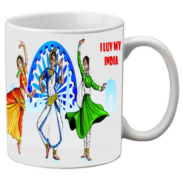 meSleep Dance Independence Day Coffee Mug - 350 ML- 1 PC