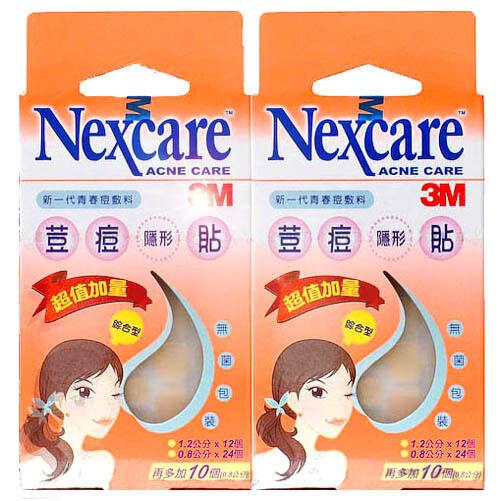3M Nexcare Acne Care Pimple Zit Stickers Patch Set Of 72 Pieces