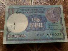 Old Indian Note Rs.1 (One Rupee) Qty-100 (One Bundle None Serial) only Rs.900