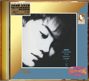 Faye-Wong-You-039-re-The-Only-One-24K-Gold-CD-2020