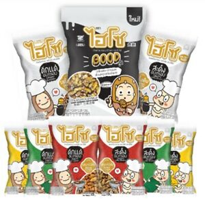 Crispy-silkworm-edible-insect-original-BBQ-flavor-high-Protein-Thai-snack-8-15-g