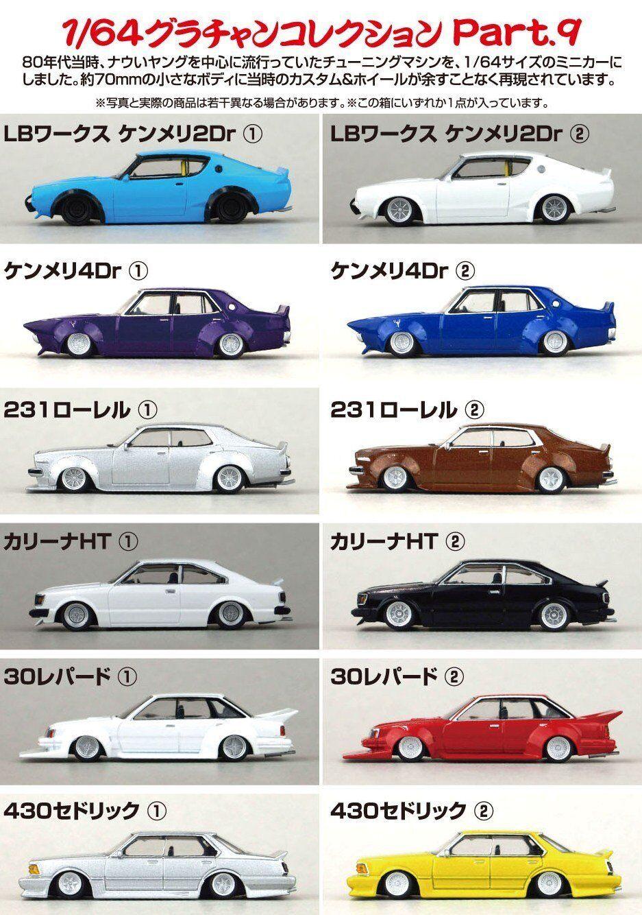 Aoshima 1 64 Japanese  Classic voiture gurachan collection part .9 (12 pcs boîte) avec t  les promotions