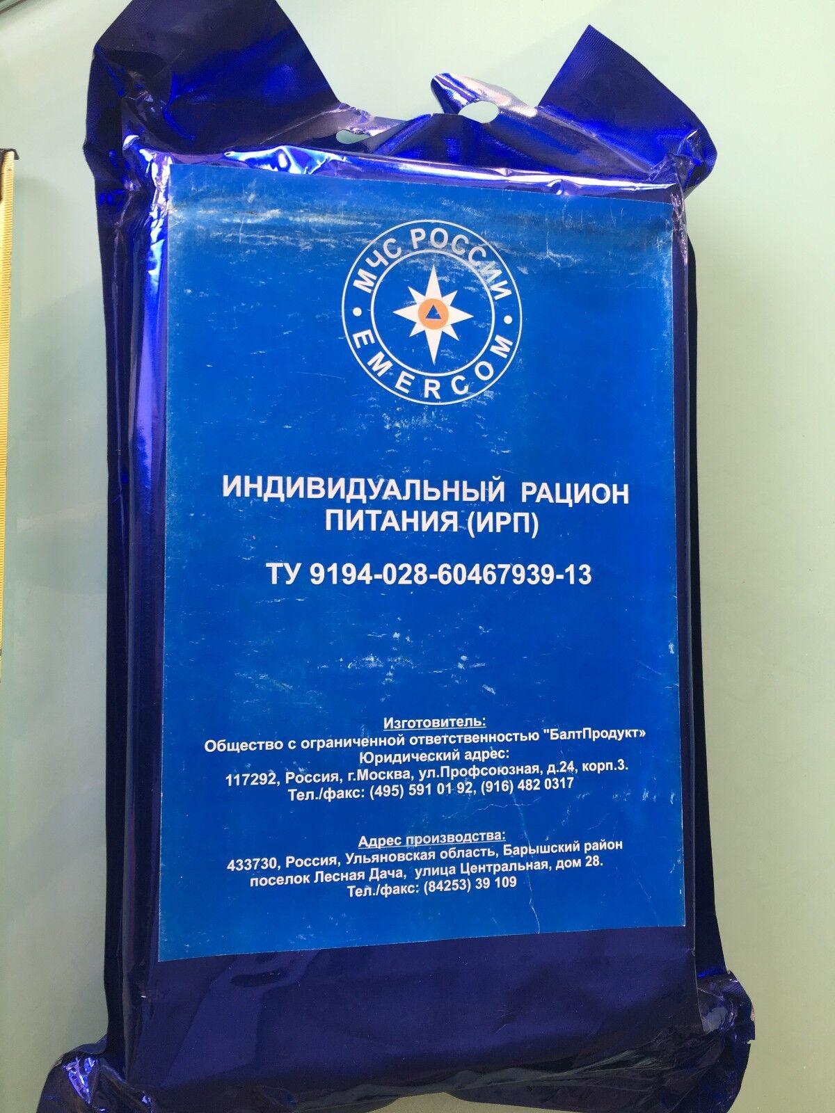 Original mch Rusia Emercom ración individual (IRP) ruso alimentaria de emergencia