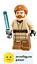 thumbnail 1 - sw449 Lego Star Wars 75012 - Obi-Wan Kenobi Minifigure with Lightsaber - New