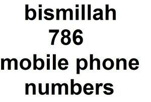 bismillah-786-mobile-phone-numbers