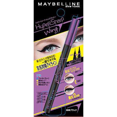 [MAYBELLINE] NEW YORK Intense BLACK Hyper Sharp Wing Liquid Eye Liner 0.01mm NEW