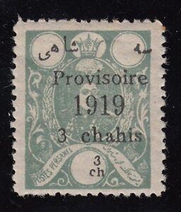 1919 Middle East Provisoire O/p 618 Mint