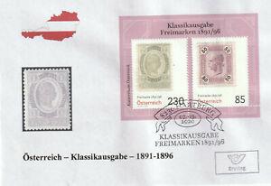 Osterreich-2020-Block-Freimarkenausgabe-1891-1896-Ersttag