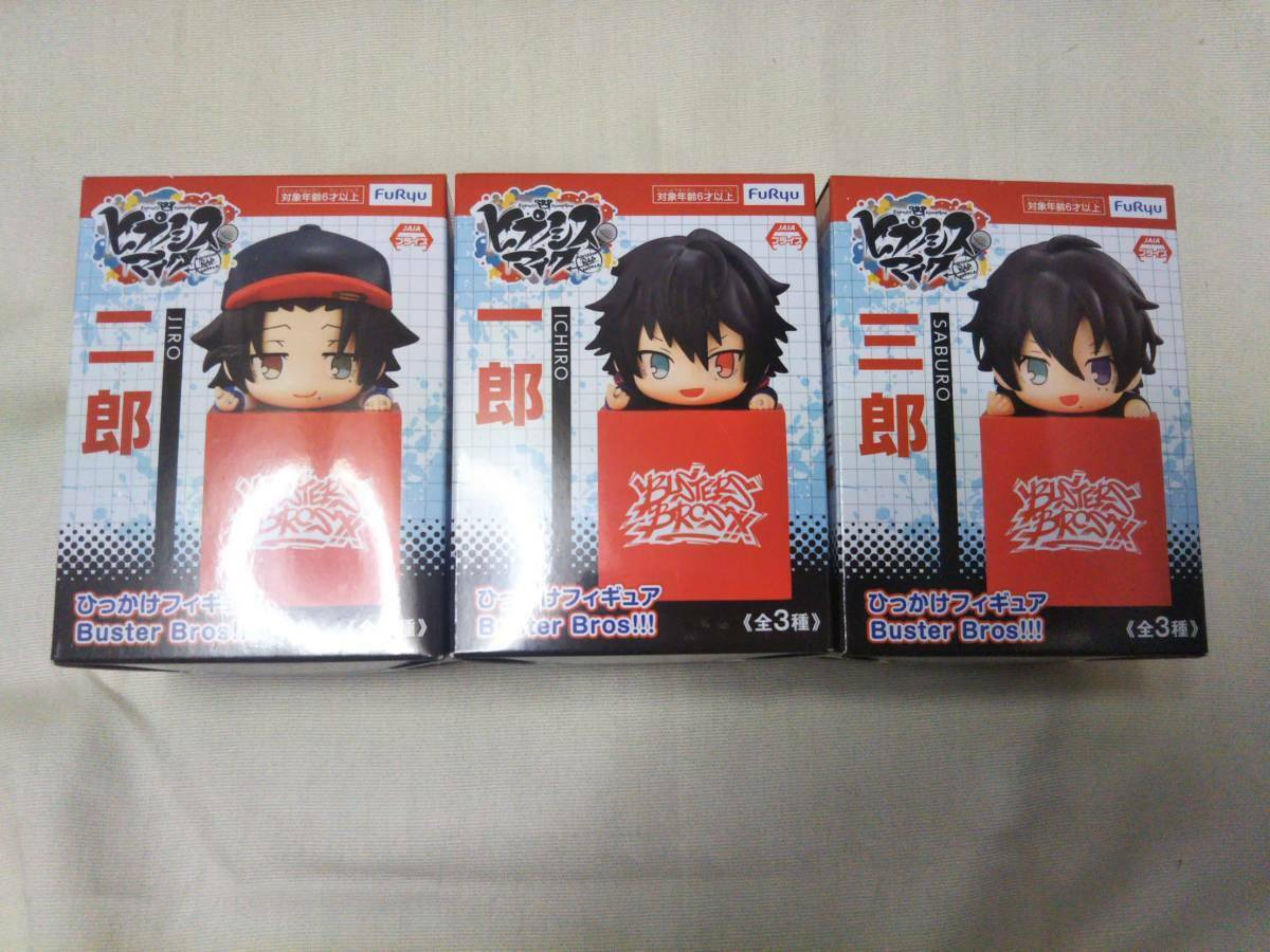 Hypnosis microphone hook figure Buster bros all three set