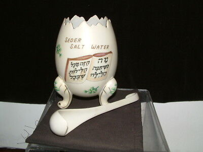 Porcelain Passover Saltwater Dish with Lid