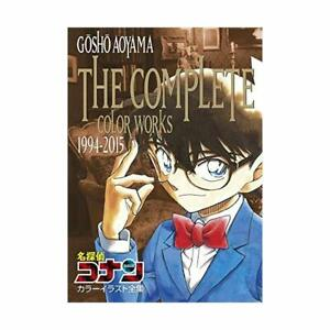 Detective-Conan-The-Complete-Color-Works-1994-2015-Book