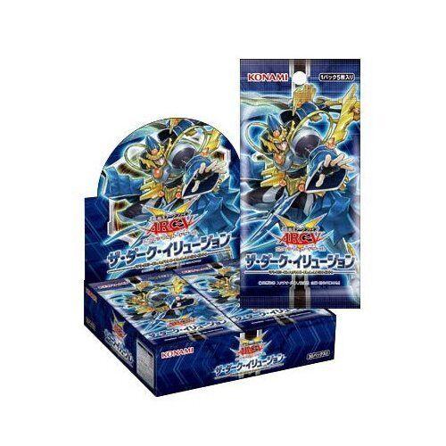 Yu-Gi-Oh  Arc-Five OCG Box The Dark Illusion Box OCG ff00a3
