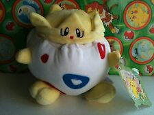 Pokemon Plush Togepi UFO 2000 Poke Doll Bean Bag Stuffed figure toy US Seller