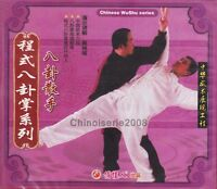 Cheng Style Bagua Series San Shou By Ma Lincheng Vcd