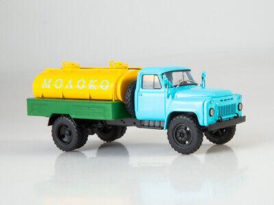 GAZ 53 ACPT-3,3 Milk Modimio Collections №12 1:43