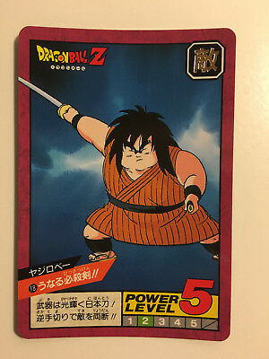 2019 Ultimo Disegno Dragon Ball Z Super Battle Power Level 18 (1996)