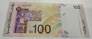 Malaysia RM100 9th series Ali Side AF9854161 VF