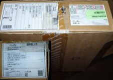 Cisco 887v-sec-k9 VDSL 2 over POTS Security Router New/OVP-Incl. VAT