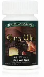Plum-Flower-Qing-Wei-San-Teapills-Qing-Wei-San-Wan-200-ct