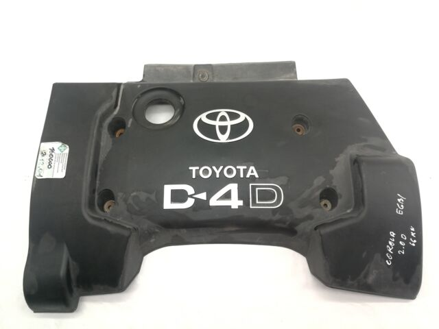 Toyota Corolla 2012 Engine Cover D