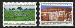 United Nations - Vienna 42-3 MNH Animals, Zebra, Architecture, UNESCO