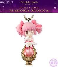 Bandai Twinkle Dolly Madoka Magica Charm Keychain Figure Kaname Madoka Soul Gem