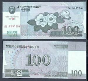 Korea-100-Won-Kim-Il-Sung-100th-Birthday-UNC-100-100-8657254