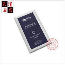 Plastic sleeves for paper money, 50pcs per bag **OPP保护袋 护币袋 纸币袋** Size 6x12cm