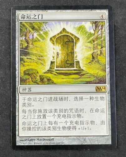 MTG Magic The Gathering Door of Destinies M14 2014 Chinese LP