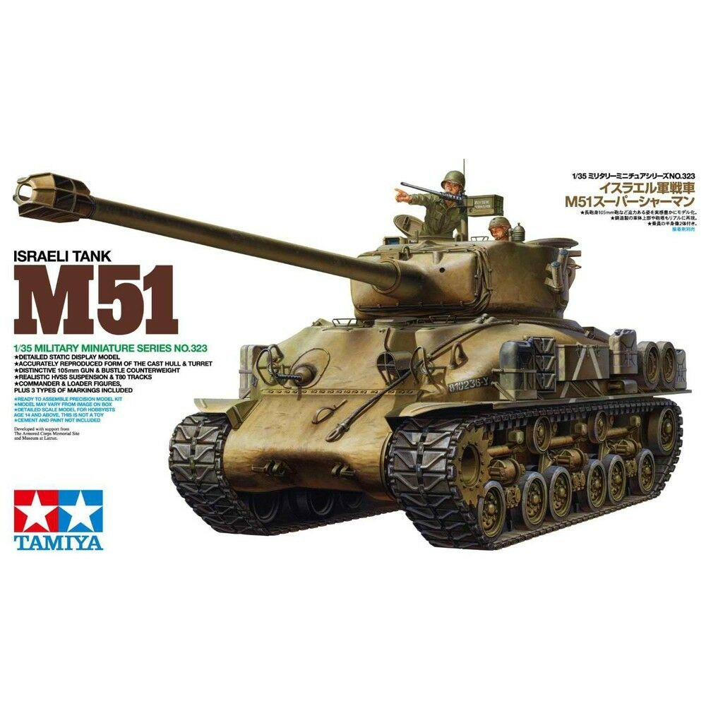 Tamiya 1 35 35323 Israeli Tank M51 Super Sherman Model Kit