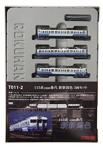 Nuovo Z Gauge Gauge Gauge T011-2 115 System No. 1000 Bill nuovo Niigata Coloreeee 3-auto Set c52c0c