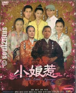 DVD-The-Little-Nyonya-Complete-Series-4664