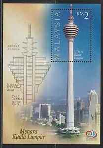 203M-MALAYSIA-1996-TAIPEI-039-96-STAMP-EXHIBITION-OPTD-MS-FRESH-MNH-CAT-RM15