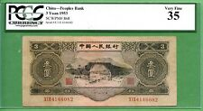 CHINA  1953 3 YUAN  P 868    PCGS 35    WATER MARKED  STAR & WINGS     RARE NOTE