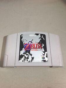 40068-The-Legend-of-Zelda-Ocarina-of-Time-Nintendo-64-N64-JAPAN