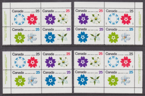 Canada Sc 508511b MNH. 1970 Expo '70, Matched Tagged & Untagged Plate Blocks