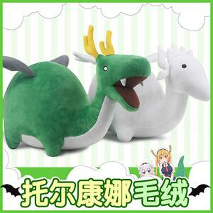 35cm 50cm kobayashi san chi no maid dragon cute stuffed plush doll