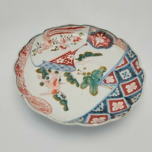 "Antique Japanese Imari ? Porcelain Plate Hand Painted 22cm 8 3/4"" Flying Crane"