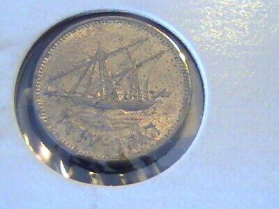 aUNC Kuwait 1 Fils Coin 1967 XF