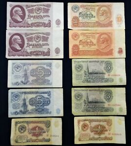 1+3+5+10+25 roubles 1961 Russia USSR * 20 banknotes