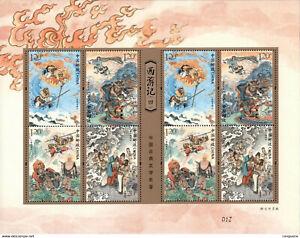 2021-7 CHINA MONKEY KING(IV) SHEETLET