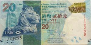 Hong-Kong-2016-HSBC-20-TF-539298