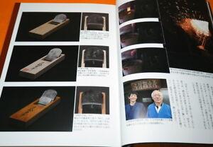 Japanese-Carpenter-Tools-Blacksmith-Book-from-Japan-Plane-Chisel-Nomi-1024